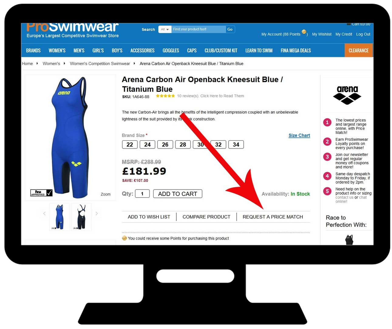 Price Match on Product Page