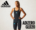 Adidas Adizero Tech Suits